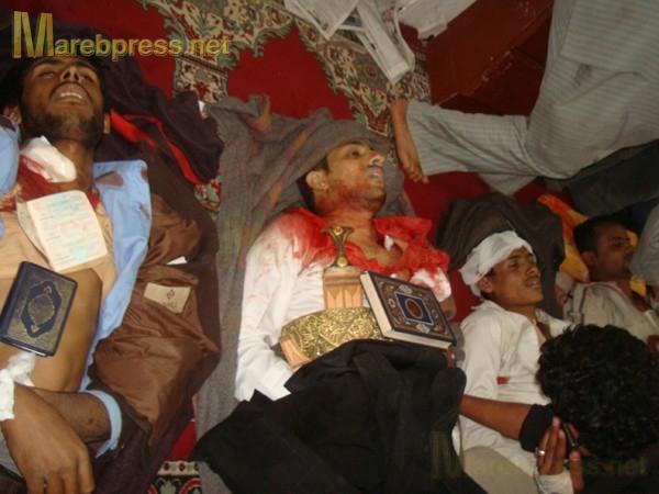 الى من لدية ضمير في اليمن ... هناك مأساة حقيقه في جامعه صنعاء .. والاعلام يضللكم ... اتقوا الله 13633.1300487432.27