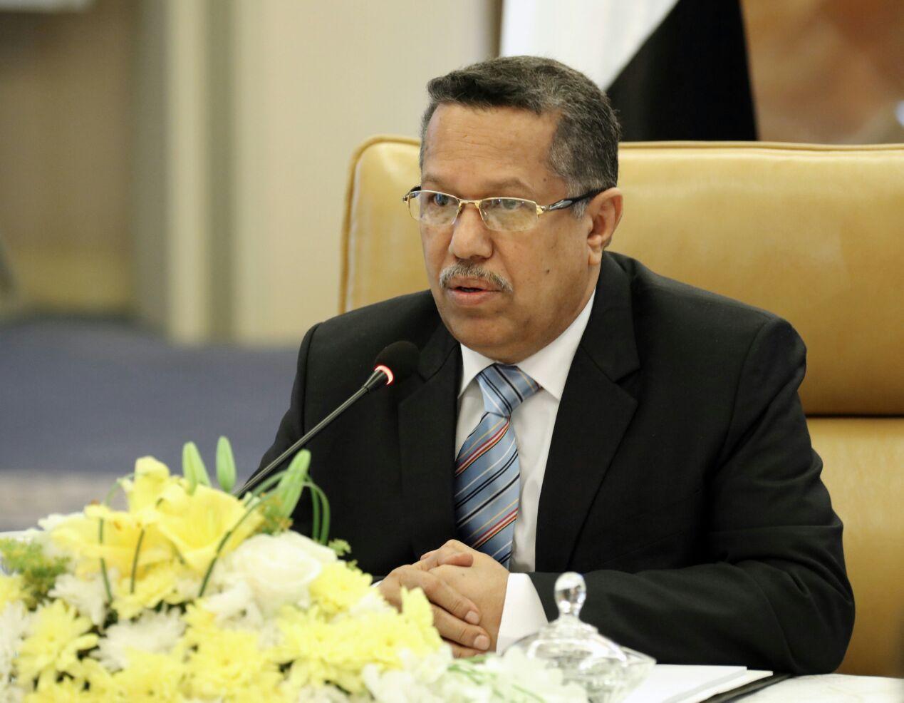 بن دغر يصدر قرار بتشكيل لجنة للتحقيق بادعاءات انتهاك حقوق الإنسان