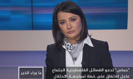 مذيعة الجزيرة غادة عويس توبخ سفيرة أمريكا في الأمم المتحدة