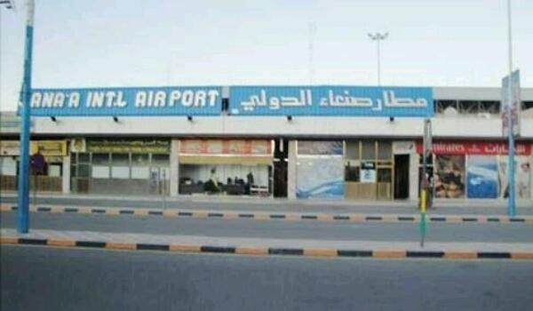مطار صنعاء الدولي يستقبل اول رحلة جوية بعد قرار التحالف