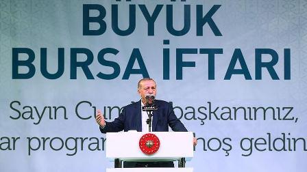 أردوغان يكشف عن موعد انتاج أول سيارة تركية الصنع