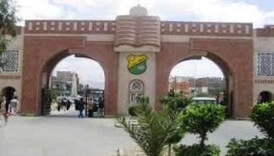 طلاب متقدمون للدراسات العليا في جامعة صنعاء يوجهون مناشدة لوزير التعليم العالي