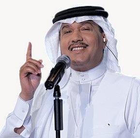 نغمات اغنية محــمد عـبــده ||.. || آيـــآمــي لــــك 2010 رووعة  9944