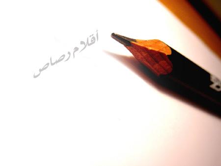 عبده صالح الغشامي
