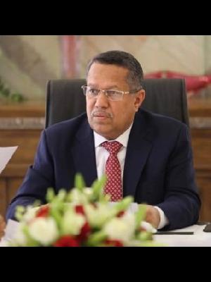 د.أحمد عبيد بن دغر