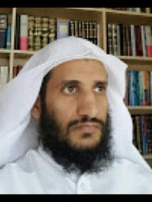 د. ضيف الله بن عمر الحداد
