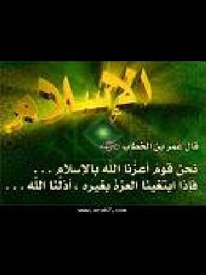 عبدة عايش