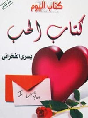 اسلام اون لاين / ميريهان محسن