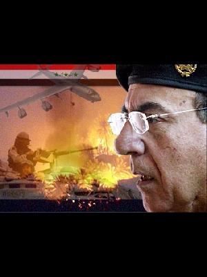 محمد علي صالح