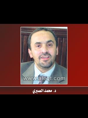 دكتور/محمد الصبري