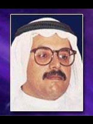 د. سعد بن طفلة العجمي