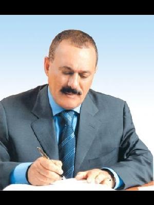 علي عبدالله صالح .