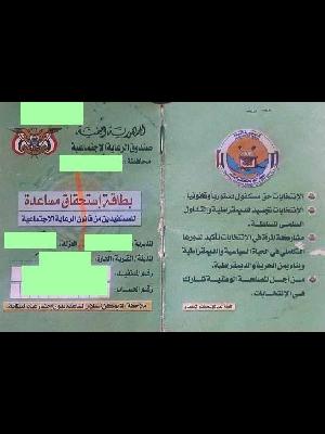 احمد طلان الحارثي