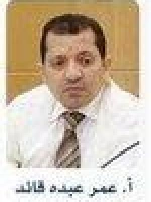 عمر عبده قائد