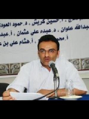علي أحمد جاحز