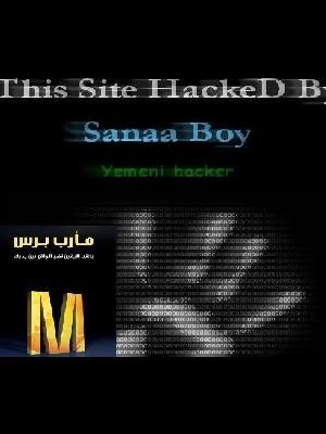 م/ فهد العبسي