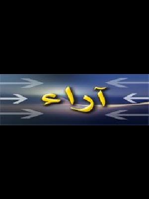 علي ناصر الجعلي