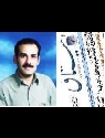 حسين علي يحيى العماد