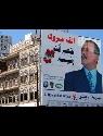 العجي أحمد العِمراني الملجمي