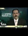 أحمد المسيبلي