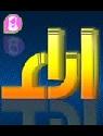 د. غيداء عبد القادر المجاهد