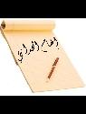 إلهام محمد الحدابي