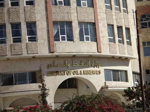 ميليشيات الحوثي تعتقل قيادات في وزارة النفط