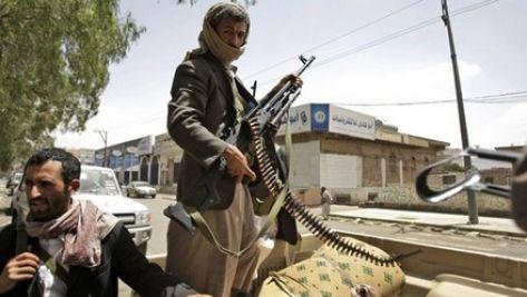 هجوم مسلح على البنك المركزي بصنعاء