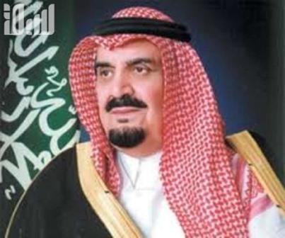 مأرب برس من هو الأمير مشعل بن عبد العزيز الذي أ علن وفاته مساء