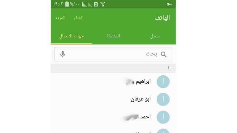 كيف تسترجع جهات الإتصال من هاتف Android