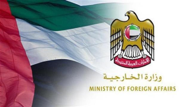 الإمارات تحظر سفر مواطنيها إلى ثلاث دول