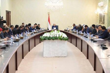 حزمة من القرارات والتوجيهات الرئاسية في اجتماع استثنائي للحكومة برئاسة هادي بعدن تفاصيل