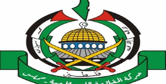 حماس: شعبنا سيدفن المشاريع الأمريكية ويكسر الحصار
