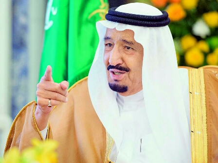 توجيه ملكي مفرح للسعوديين