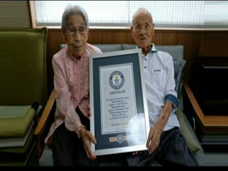 شاهد:أكبر زوجين معمرين في العالم عمرهما 208 أعوام