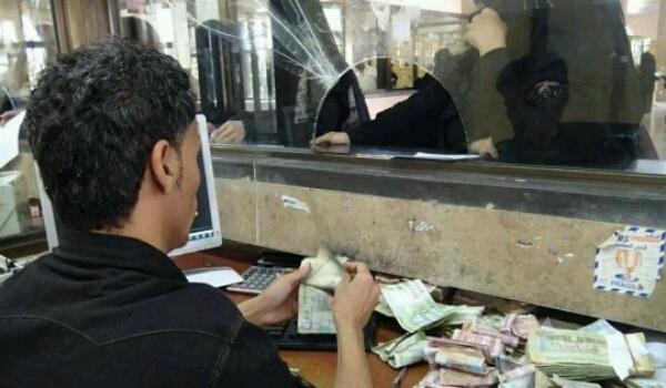 اسعار صرف الدولار والريال السعودي اليوم