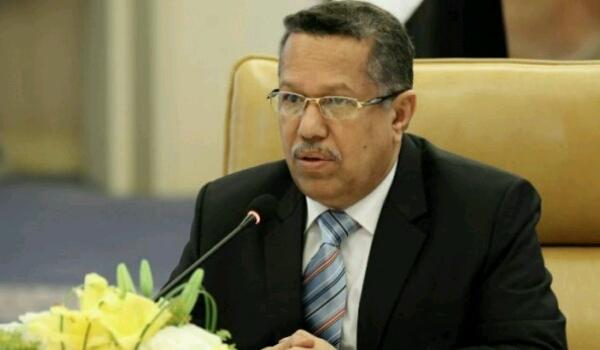 «بن دغر» يصدر توجيهات صارمة لوزير الداخلية وعدد من المحافظين لايقاف «فوضى الجنوبيين»