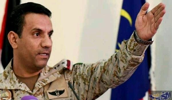 كشف عدد الشهداء والمصابين بعد إطلاق الصاروخ الحوثي رقم 189 على السعودية