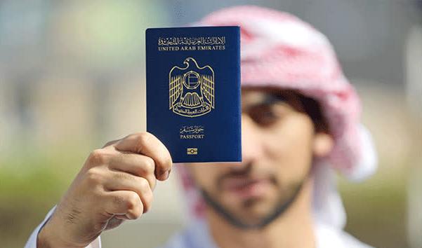 الجواز الإماراتي يحقق إنجاز دولي جديد ...