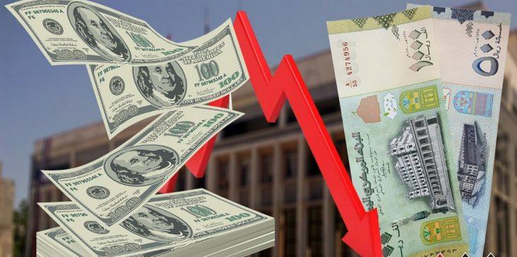 تحذير من الكارثة الأسوأ عالمياً ويضعون حلولاً عاجلة لتدهور الاقتصاد