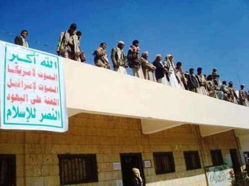تغيير مديري المدارس في صنعاء يثير مخاوف اليمنيين