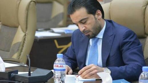 العراق ينتخب رئيسا للبرلمان هو الاصغر في تاريخ البلاد - من هو؟