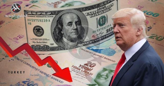 كيف تسقط أمريكا عملة أي دولة وتتحكم بسعر صرف العملات؟