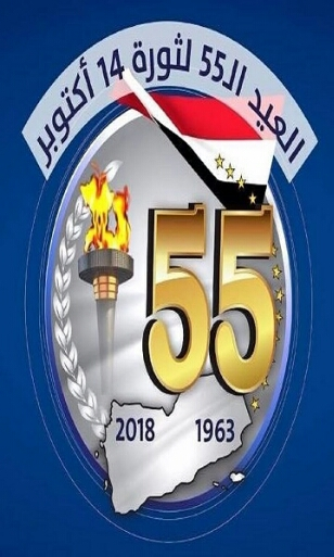 «ثورة أكتوبر» حدث تاريخي عظيم وقريبا سنحتفل بيوم «النصر الأكبر»