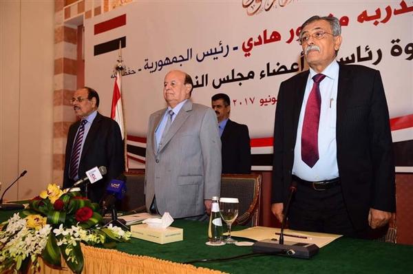 مسئول يمني يكشف : الرئاسة وبدعم سعودي سخي تحضر لحدث تاريخي كبير خلال الايام القادمة