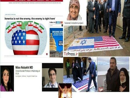 كيف ينعم أبناء ملالي إيران بخيرات الشيطان الأكبر؟