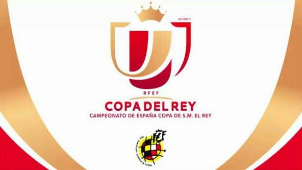 مأرب برس ينشر نتائج قرعة كأس ملك اسبانيا