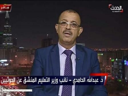 نائب وزير التربية في حكومة «الانقلابيين» يفلت من قبضة المليشيا ويعلن انضمامه إلى الشرعية