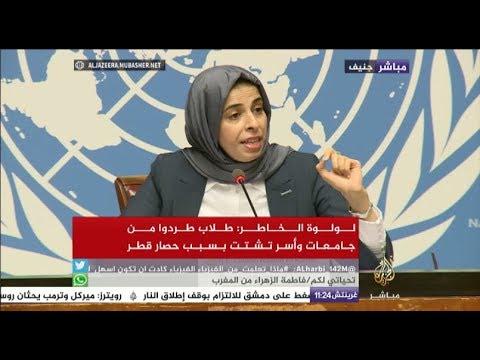 أول تعليق قطري رسمي على قضية مقتل خاشقجي