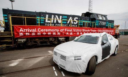 انطلاق خط حديدي عملاق بين ألمانيا والصين